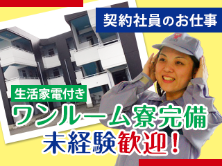 大手自動車部品メーカーでの組立作業/広島県広島市/55