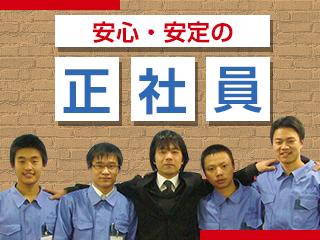 自動車部品の簡単な梱包や軽作業/愛知県豊田市/kenpin_toyota_006