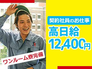 日産自動車九州での成形作業/福岡県京都郡苅田町/67