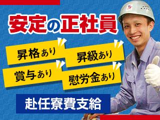 自動車の組立作業/岩手県胆沢郡金ヶ崎町/91
