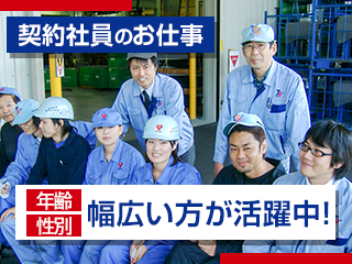 自動車部品の簡単な目視検査や軽作業_愛知県豊田市/kenpin_toyota-c003
