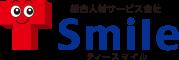 テクノスマイル(総合人材サービス会社)